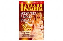Книга для поднятия настроения