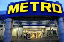 Огромный оптовый магазин METRO