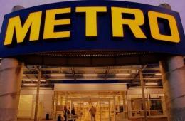 METRO - весьма неплохие магазины