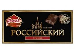 Темный шоколад от самарской фабрики «Россия» - вкусный и качественный сладкий продукт