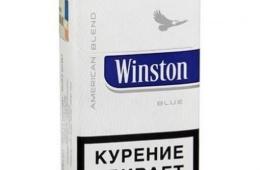 Хорошие сигареты Winston Blue