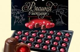 Вишневый аромат в нежнейшем шоколаде ROSHEN