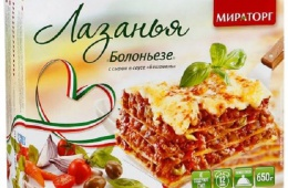 Лазанья «Болоньезе с сыром» от «Мираторга» - очень вкусный полуфабрикат