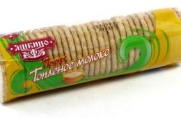 Печенье от «Яшкино» - недорогое, но очень вкусное