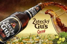 Темное пиво среднего качества