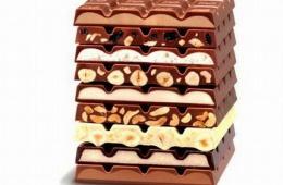 Ritter Sport – марка, выпускающая большой ассортимент различного шоколада
