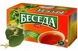 Липовый чай с ароматизаторами
