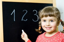 «Как обучить ребенка математике» - отличное пособие для родителей