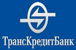 Интернет-банкинг на высшем уровне