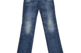 Качественные утепленные джинсы Fara