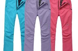 Яркие надежные лыжные брюки AliExpress