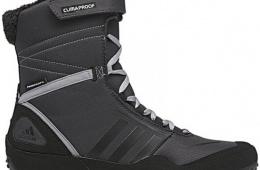 "Зимние ботинки Adidas ""LIBRIA WINTER BOOT CLIMAPROOF"""