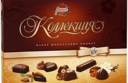 """Шоколадные конфеты """"Россия Коллекция"""""""