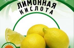 Лимонная кислота пищевая CYKORIA S.A.