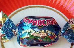 Сухофрукты в шоколаде от фабрики «Конкорд»