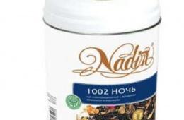Чай Nadin