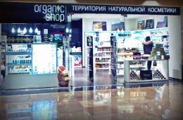Отличные магазины натуральной косметики Organic shop