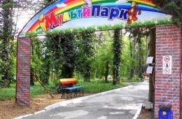 Жалкое подобие нормальных детских парков - «Мультипарк» в Алуште