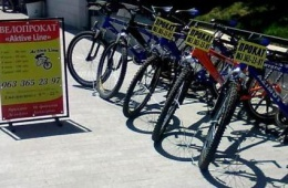 Удобный прокат велосипедов по Одессе Active Line