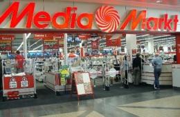 Удобный магазин электроники рядом с домом MEDIA MARKT
