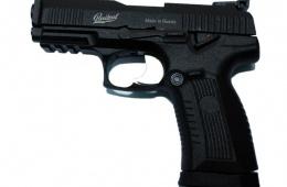 Хороший мужской подарок - пневматический пистолет Baikal