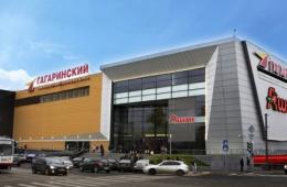 Большой интересный ТРК в центре Москвы