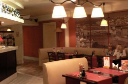 Итальянский ресторан IL PATIO в казанском ТРК «Мега»