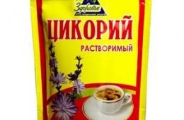 Достойная альтернатива кофе