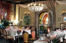 Классический ресторан в русском стиле «Сударь»