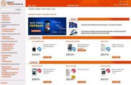 Неудобный украинский интернет-магазин «Розница»