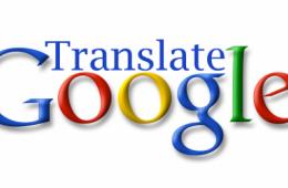 Достойный переводчик