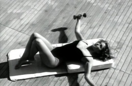 Общеукрепляющая гимнастика