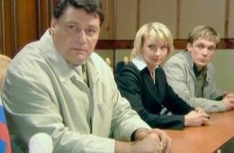 Сериал «Вызов» (Россия): интеллектуальный детектив