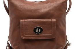 Качественные кожаные сумки отечественного производства