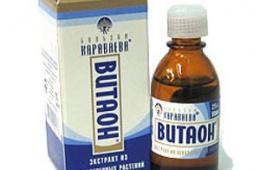 Эффективен не только при простуде