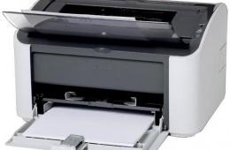 Чёрно-белый лазерный принтер