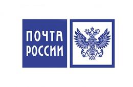 Неторопливая Почта России
