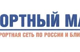 Самые доступные цены на туры по России и Украине