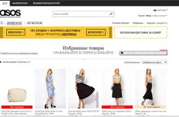 На данный момент, если покупаю одежду в интернете, то только на asos.com