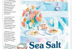 Самая лучшая морская соль (а по сравнению с обычной поваренной - просто деликатес)