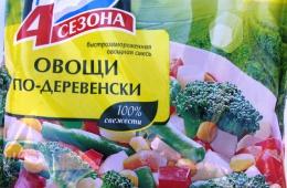 Замороженная смесь «Овощи по-деревенски» от компании «4 сезона»