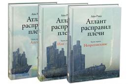 Глубокая книга, очень интересное повествование, хороший язык