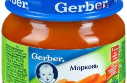 """детское пюре """"Gerber"""""""