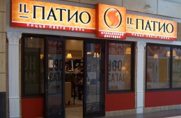 Любимый ресторан Il patio
