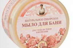 Розовое мыло - самое нежное из коллекции