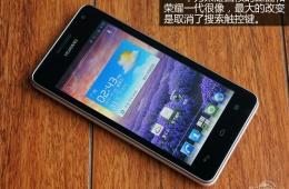 Отзыв о мобильном телефоне Huawei Honor 2 U9508