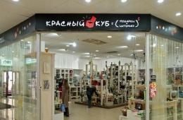Магазин ярких вещей