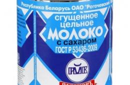 Белорусская сгущенка - лакомства вкуснее не придумаешь