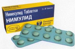 Таблетки Нимулид - как обезбаливающее средство