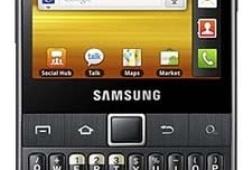 Отличный телефон для тех, кто не попадает на кнопки в виртуальной клавиатуре